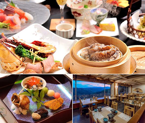 日本料理 天城